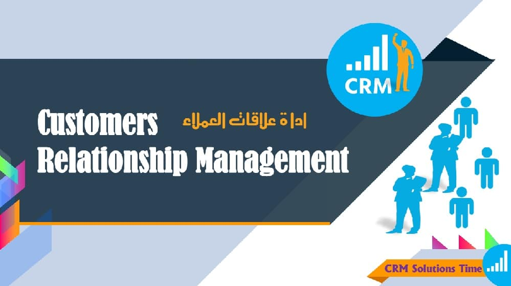 crm-solutions-time