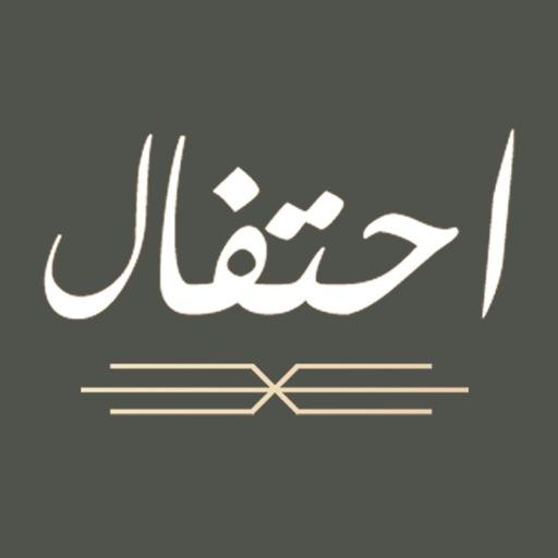 Ehtfal